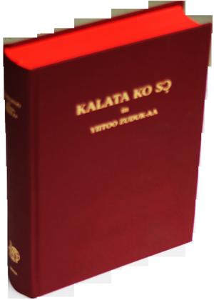 Kalata-Ko-So-5500