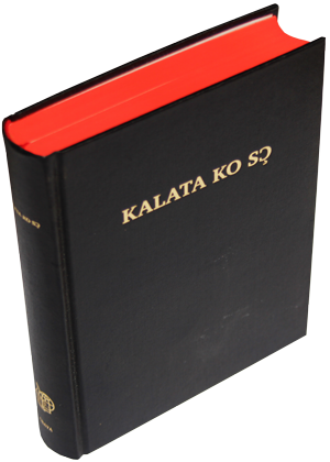 Kalata-Ko-So-Bible en gbaya ord bord cover 5500-(3)