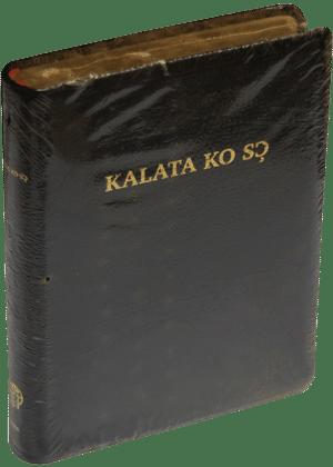 Kalata-ko-so-en gbaya lux 10000-(4)