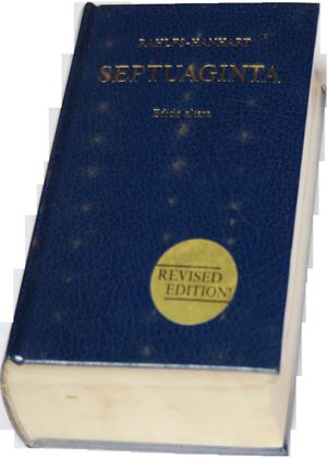 Septuaginta-10000-(5)