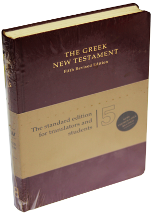 The-Greek-new-Testament-12000
